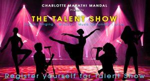 2017-ganesh-talent-show