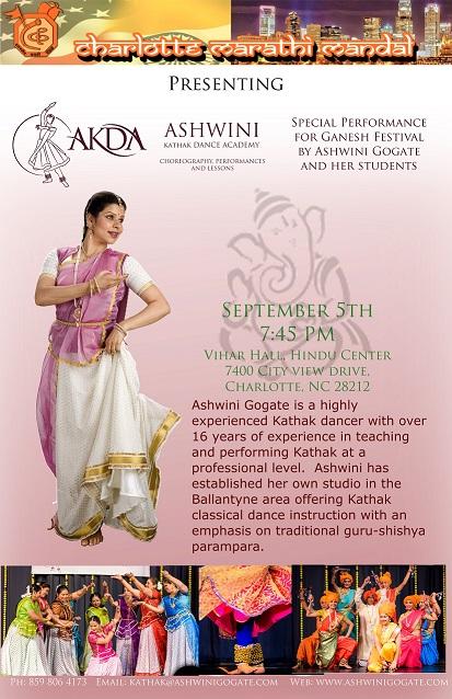 AKDA Ganesh Festival