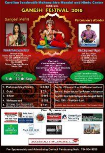 CSMM_Ganesh_Festival_Latest