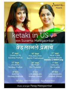 Ketaki in US