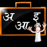 Marathi-Shala