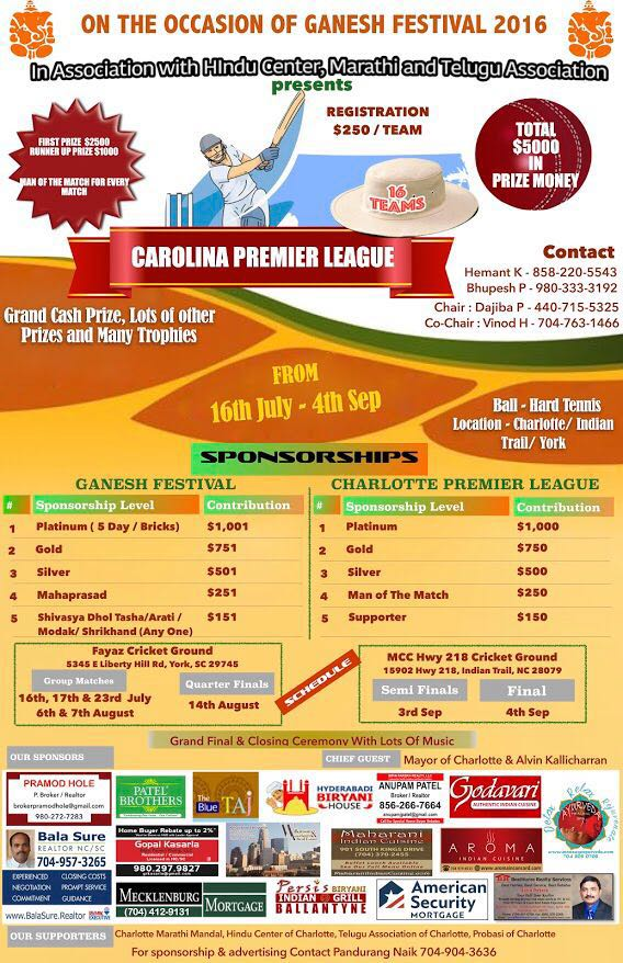 Program2016-Cricket