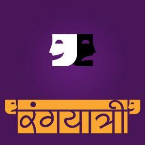 rangayatree_logo
