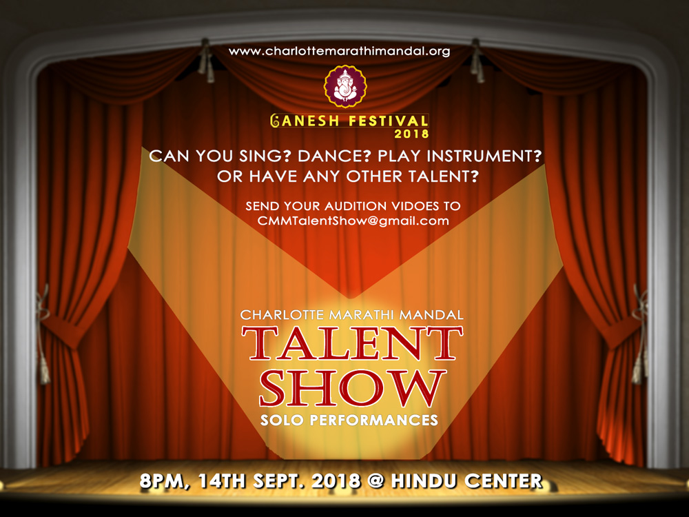 2017-ganesh-talent-show