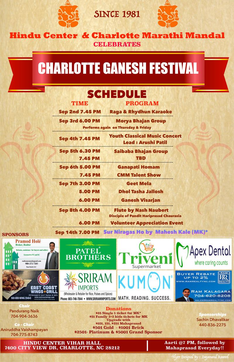 ganesh_festival_schedule_comp
