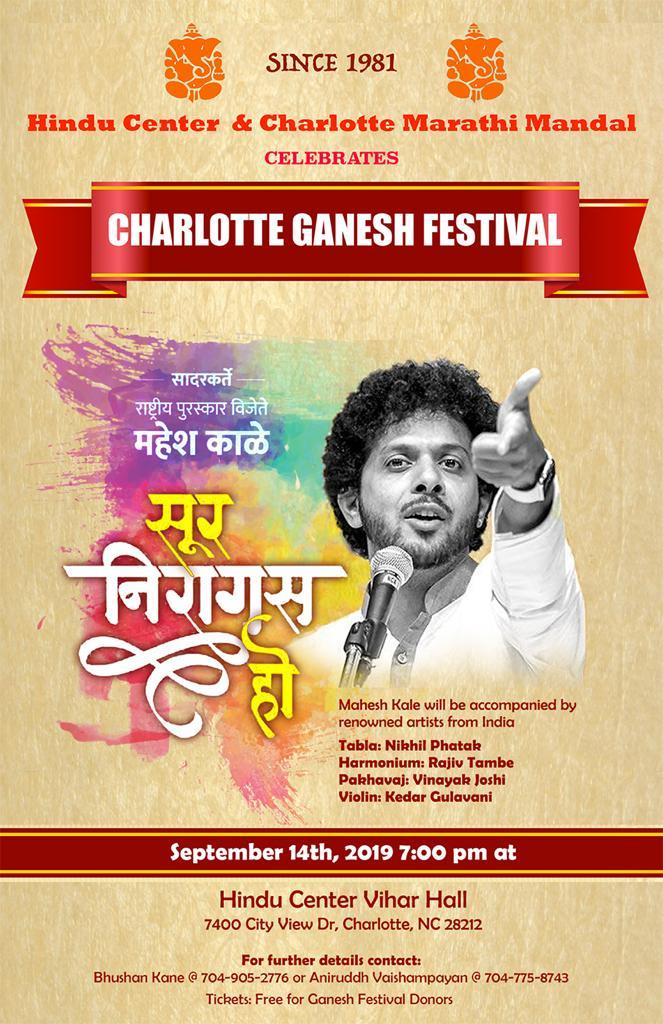 mahesh_kale_ganesh_festival_2019