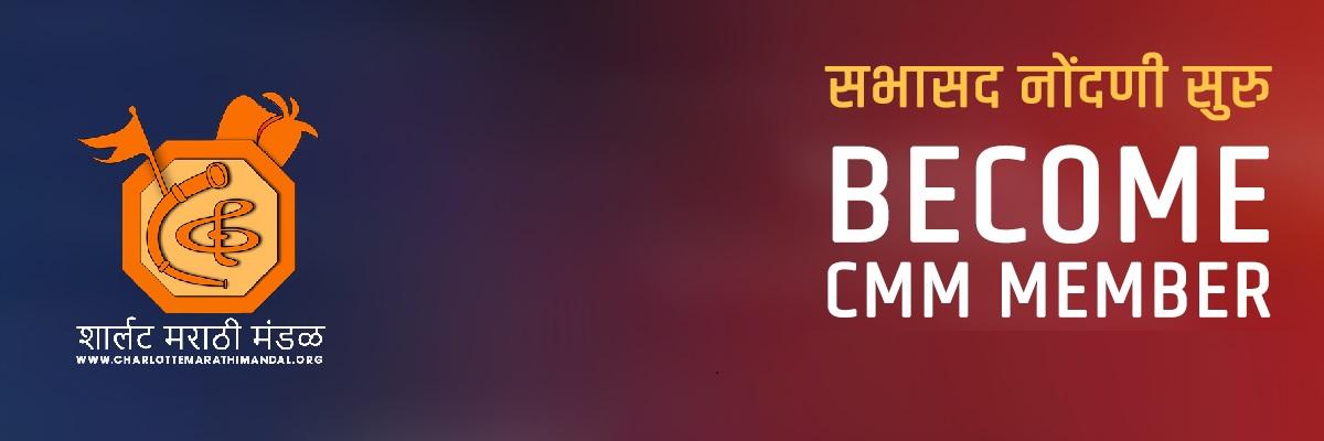 cmm_membership_web