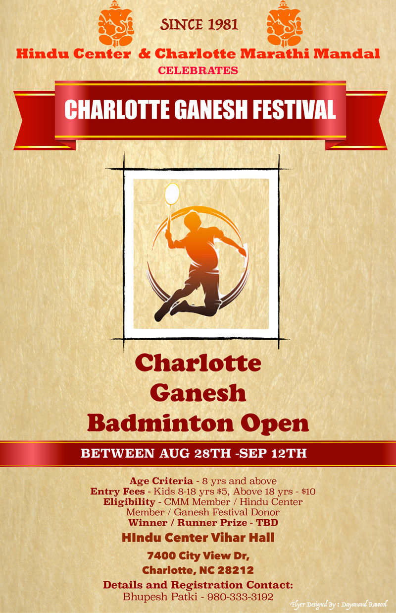 badminton_ganesh_poster